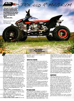 MotoXtreme Magazine